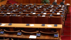 Депутатите ще разследват пенсионните фондове