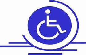 Пенсии за инвалидност