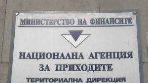 ОБРАЗЦИ ПО ДАНЪЧНО-ОСИГУРИТЕЛЕН ПРОЦЕСУАЛЕН КОДЕКС (ДОПК)