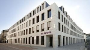 Германска банка заведе дело срещу ЕЦБ