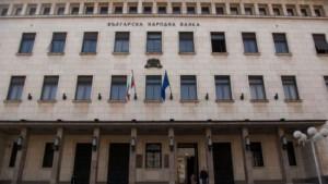 Депутати искат одит на Банков надзор