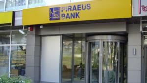 Гръцката банка Piraeus опрощава дългове до 20 000 евро