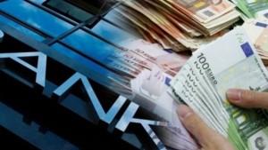 Законопроект предвижда по-ранна намеса при проблем с банка