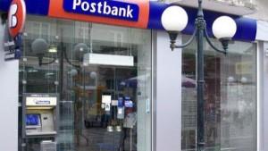 Пощенска банка финансира с нови 30 млн. лв. малкия бизнес