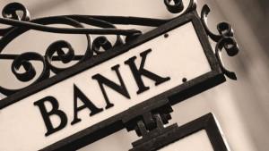 Колко спечелиха банките през 2015 г.?