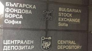 БФБ-София дава стипендии на кандидати за CFA